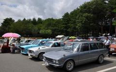 ルーチェバン、セドリックワゴン など信州の旧車60台が集結…大芝高原まつり 画像