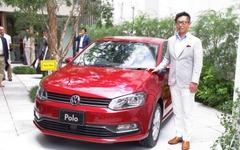 【VW ポロ 新型発表】新エンジン、自動ブレーキなど採用で高級感…価格は223.9万円から 画像