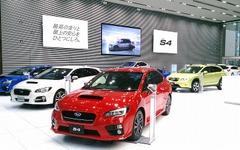 【SUPER GT 第6戦】スバル、新ショールームでパブリックビューイングを開催 画像