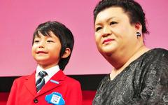 トヨタ「こども店長」二代目襲名…加藤清史郎クンの実弟 画像