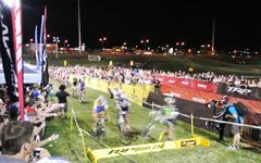 ナイトレースで盛り上がれる、オールジャンルの自転車イベント…11月7日から 画像