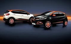 ルノー キャプチャー に「オレンジ」の限定車、仏プロヴァンスをイメージ 画像