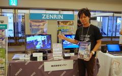 【CEDEC14】ゼンリン、地図データをゲームや災害シミュレーションに活用するためのコラボ施策を披露 画像