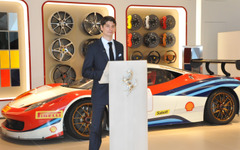 「フェラーリDNAの集大成」...フェラーリ・レーシング・デイズ開幕間近 画像