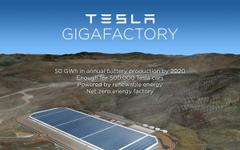 米EVのテスラ、大規模バッテリー工場の建設地をネバダ州に決定 画像