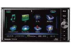 パナソニック、市販カーナビ初のBDプレーヤー内蔵モデルを発売 画像