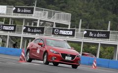 マツダ・ドライビング・アカデミー、岡山での追加開催決定…12月6日 画像