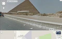 Googleストリートビューで、エジプトのピラミッド&スフィンクスを訪ねる旅 画像
