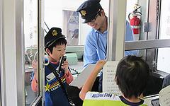 【鉄道の日】伊予鉄道、古町車庫で見学会開催…10月18日 画像