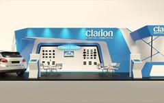 【ジャカルタモーターショー14】クラリオン、音声認識・検索システムなどを展示 画像