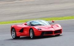 ラ・フェラーリが富士を走った!! フェラーリ・レーシング・デイズ開幕 画像