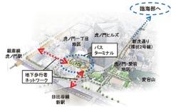 東京都、虎ノ門に日比谷線新駅の整備目指す 画像