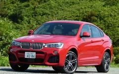 【BMW X4 試乗】上級車 X6 思わせる豪快さの「xDrive35i M Sport」…島崎七生人 画像