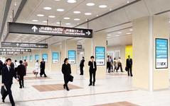 JR東海、名古屋駅に日本最大級のデジタルサイネージ 画像