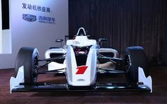 中国吉利、フォーミュラ4 に2.0リットルエンジン供給へ…2015年 画像