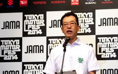 【東京モーターフェス14】自工会池会長、若者のクルマ離れに「物理的移動を超越している」 画像