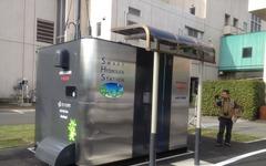 ホンダ、世界初「パッケージ型水素ステーション」をさいたま市に設置 画像