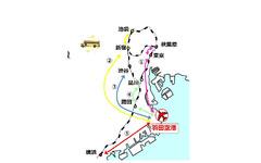 羽田空港への深夜・早朝バスを実証運行…都心ターミナル駅とアクセス 画像