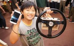 【トヨタ HackCars Days】小学生考案、親子で運転を楽しめるアプリが最優秀賞 画像