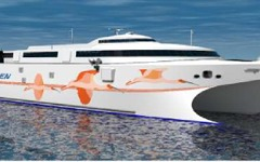佐渡汽船、新造高速カーフェリーの船名を「あかね」に決定…2015年春に就航 画像