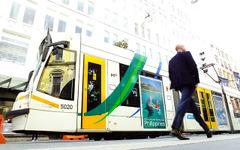 メルボルンの路面電車に無料エリア! 世界最大の路線網を誇るトラムに乗ってみた[写真蔵] 画像