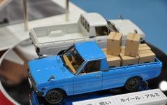 【全日本模型ホビーショー14】完全新金型、24分の1「サニトラ」登場 画像