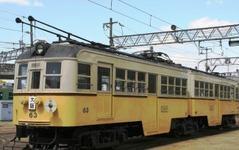 京阪「びわこ号」復活プロジェクト、11月9日に乗車会 画像
