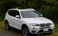 【BMW X3 試乗】xDrive20d xLine、山道も軽々と走る多用途車…島崎七生人 画像