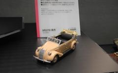 【全日本模型ホビーショー14】トヨタ「AB型フェートン」がタミヤの模型で復活 画像