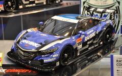 【全日本模型ホビーショー14】NSX CONCEPT-GT がRCカーに…タミヤから10分の1で登場 画像