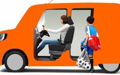 【ダイハツ デカデカ 市販技術発表】上田執行役員、ハスラー との違いは「4人乗って、しっかり積める」 画像