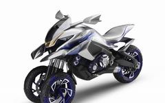 【インターモト14】ヤマハ、三輪のデザインコンセプト「01GEN」を公開 画像