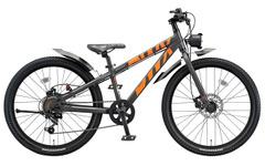 【グッドデザイン14】ブリヂストン「BWX」など4商品が受賞…歴代自転車メーカーで最多 画像