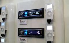 【東京オートサロン06】フルスピード接続 iPod 対応ユニット…アルパイン 画像
