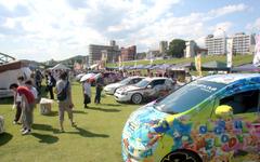 週末は栃木で痛車…「第9回足利ひめたま痛車祭」開催 画像