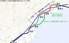 東海道本線富士~由比間の運転再開…バス代行は蒲原~興津間で実施へ 画像