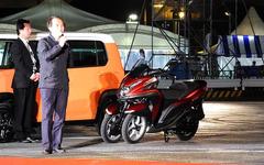 【東京モーターフェス14】ヤマハとホンダは最新・定番のバイクを披露…13社トップの「お気に入り」 画像