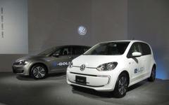 【VW e-up!/e-ゴルフ 発表】ターゲットは先行EV層とは違う「実用性・親和性を評価してほしい」 画像