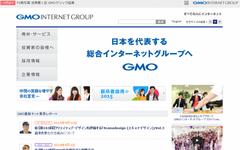 GMOインターネット社、ベトナムに続きミャンマー進出…ドメイン登録業 画像