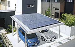 住友林業、カーポートへの太陽光発電システム搭載を提案 画像
