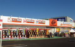 オートバックス春日フォレストシティ、10月23日に新規オープン…福岡県内22店舗目 画像
