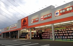 オートバックス伊勢原、10月24日に新規オープン…神奈川県内35店舗目 画像