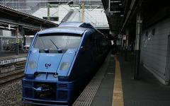 JR九州、築城航空祭にあわせ臨時列車運転…11月30日 画像