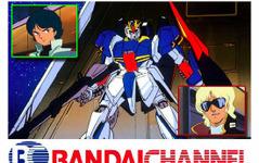 モバイル放送でガンダム---サンライズのアニメシリーズを放送開始 画像
