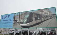 宇都宮LRT、速達性向上策や市民の理解は…副市長に聞く 画像
