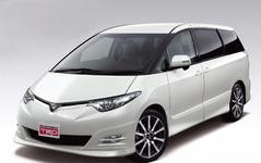 【トヨタ エスティマ 新型発表】各種カスタマイズパーツ、TRDから 画像