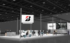 【広州モーターショー14】ブリヂストン、ランフラットやオロジックなど最新技術を展示 画像