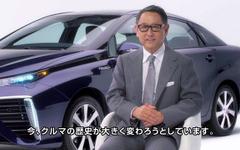 トヨタの新型燃料電池自動車、車名は「MIRAI」…公式発表 画像