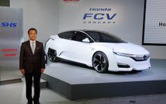 ホンダ、新型燃料電池車 FCVコンセプト を世界初公開…燃料電池スタックを小型化 画像