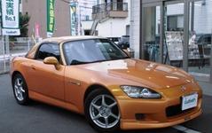 ガリバー、中古スポーツカー専門店をGoo-netにオープン 画像